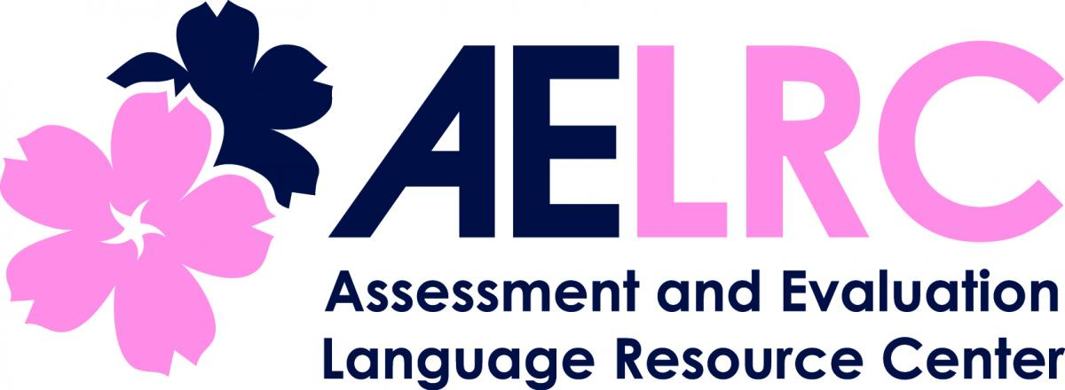 Text logo for the AELRC with two overlapping flowers