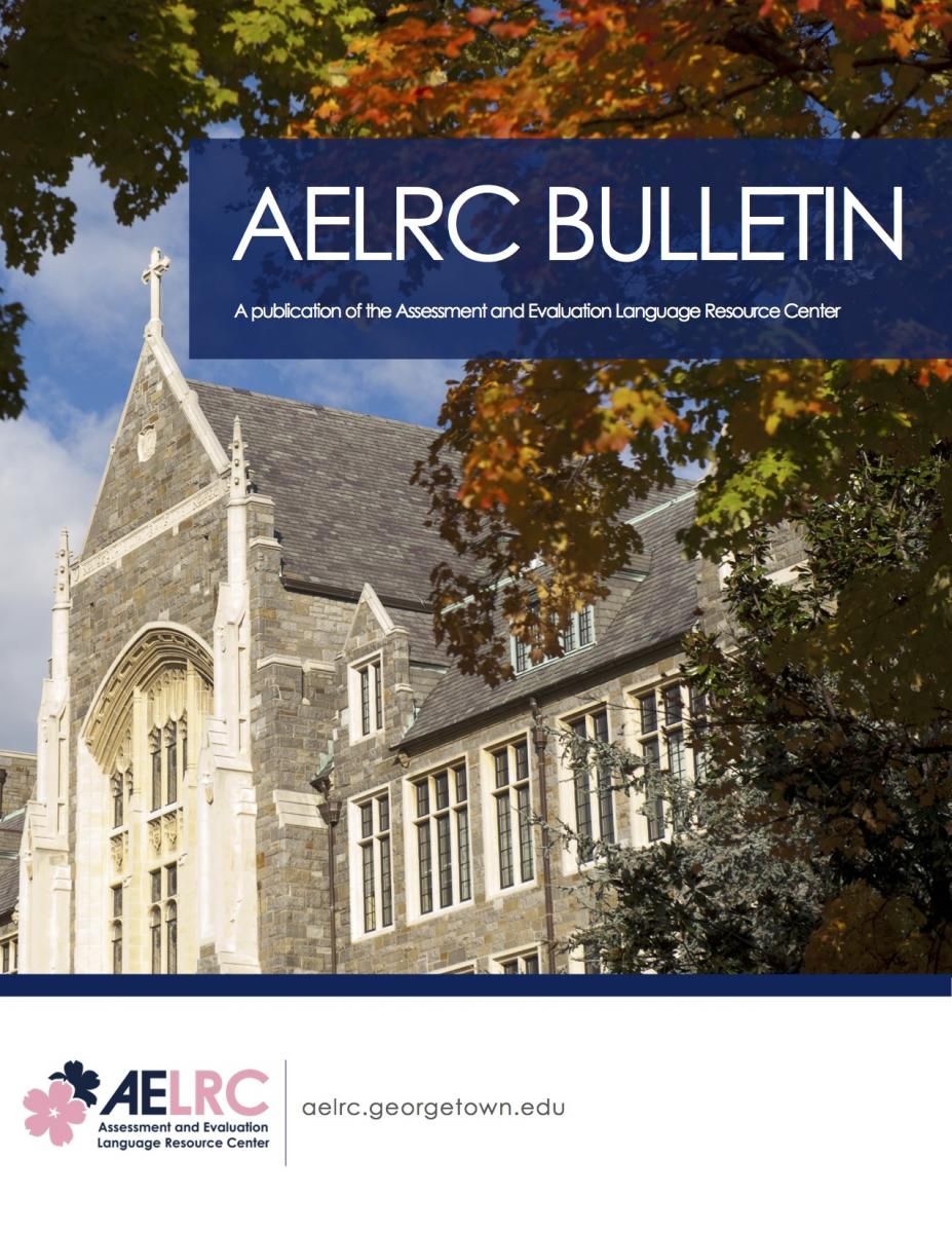 Cover of AELRC bulletin 1